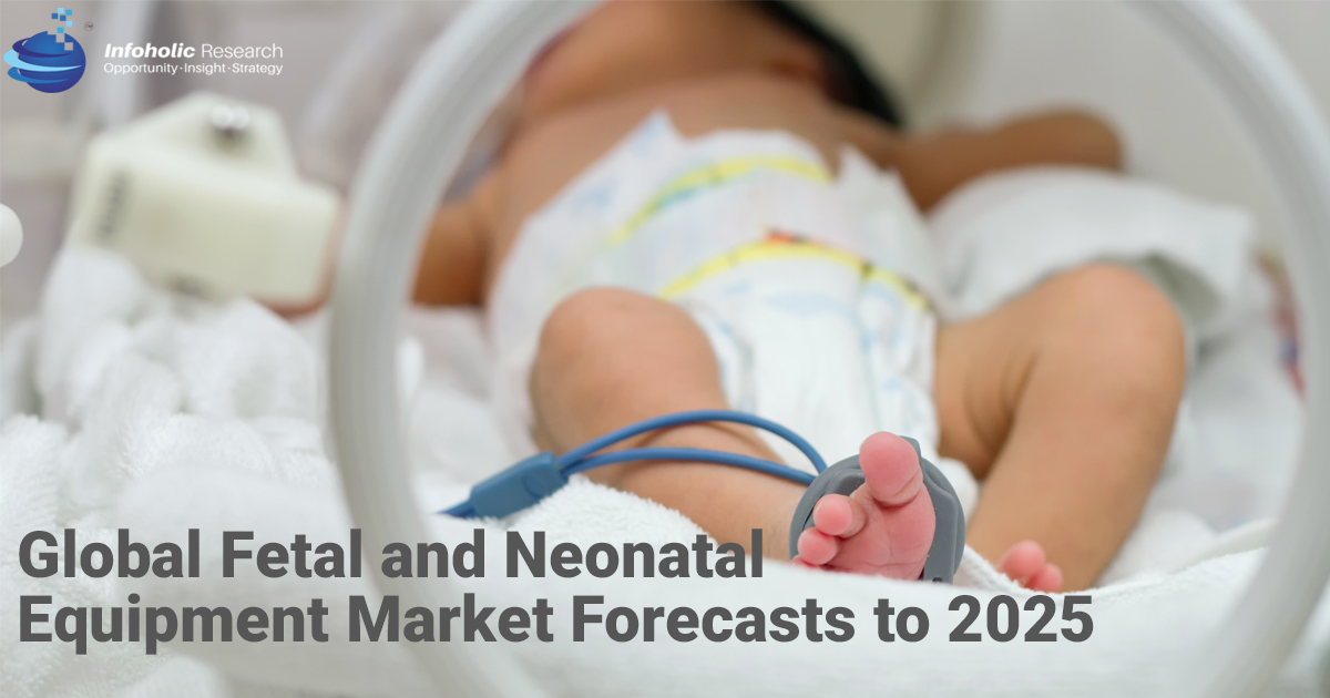 fetal-neonatal-equipment-market